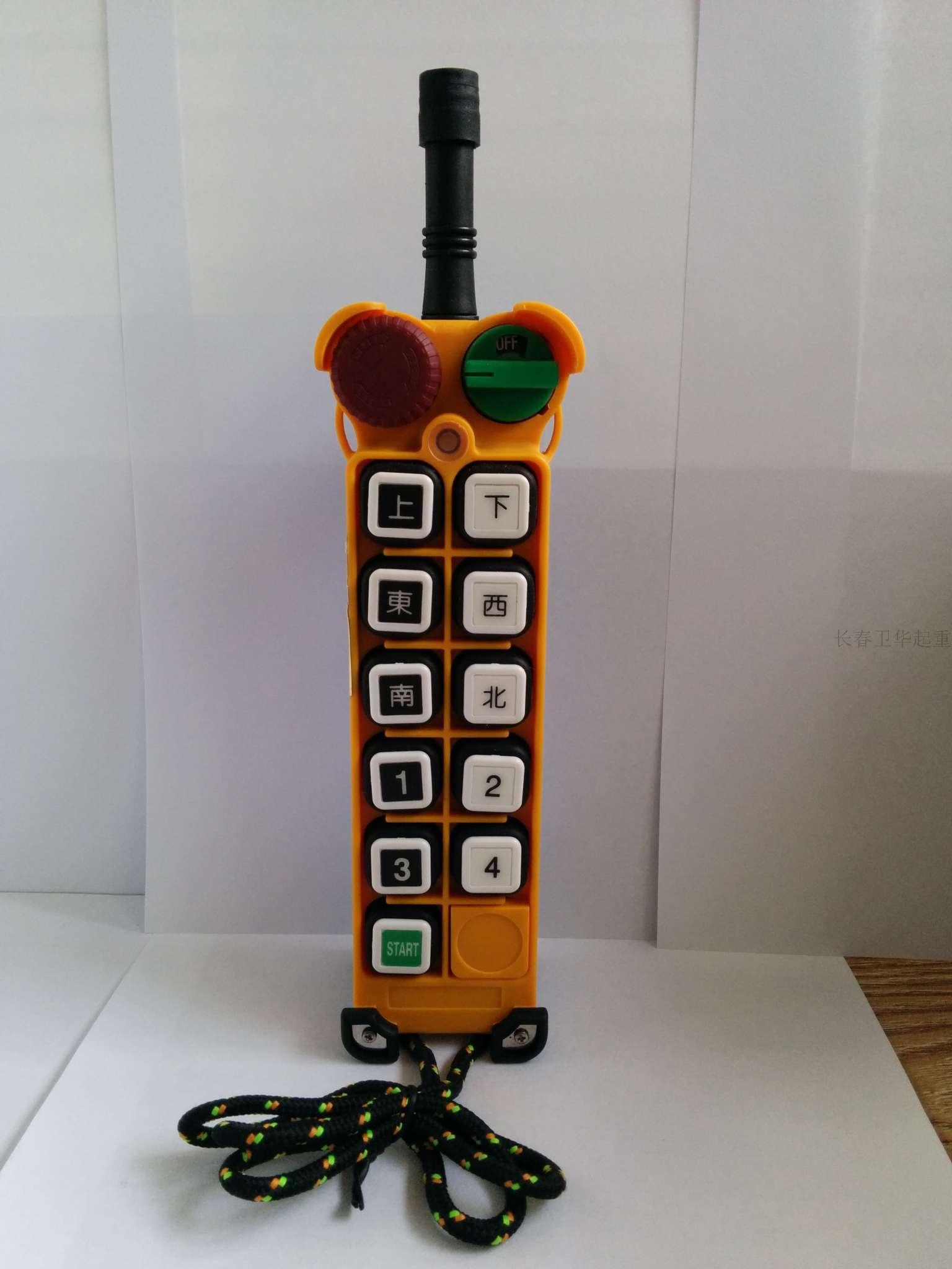 f24 10d遥控器接线图